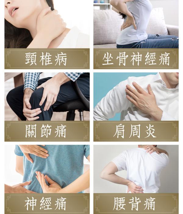 Inzpire 經脈銅療活肺經療法 網上優惠 強肺保健養顏防病