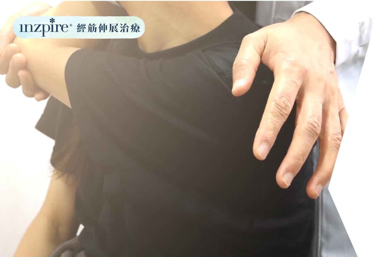 Inzpire 青竹撥筋排酸去水理療 優惠推廣 香港推介 去水腫